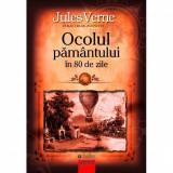 Cumpara ieftin Ocolul pamantului in 80 de zile, autor Jules Verne