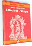 Swami Vivekananda - Bhakti Yoga 1993