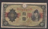A1839 China Japan Japonia 10 yen 1938
