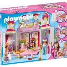 Cutie de joaca Camera regala - Playmobil