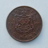 ROMANIA  -  2 Bani 1900