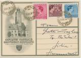 ROMANIA 1938 Expozitia Filatelica Sibiu carte postala speciala serie Constitutia, Istorie, Stampilat
