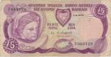 CIPRU 5 POUNDS LIRE 1979 UZATA