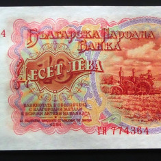 Bancnota comunista 10 LEVA - BULGARIA, anul 1951   *cod 140 B --- NECIRCULATA!