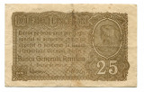 Ocuatia germana in Romania 25 bani 1917   Fine   Serie si numar: F.22157217