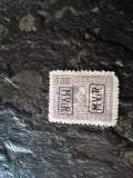 Supratipare ranversate sau duble MVIR, de mana sau in caseta, 1917,nestampilate