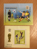 Romania 1981 - C.M.de Fotbal Spania MNH*, Nestampilat
