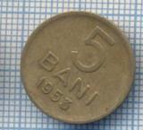 AX 597 MONEDA- ROMANIA - 5 BANI -ANUL 1953 -STAREA CARE SE VEDE