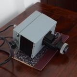 Lampa suport HBO (vapori de mercur) pentru microscop IOR MC
