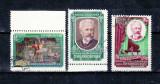 1958   Rusia - URSS   P.I.Ceaikovski   serie   MNH