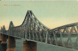 Carte postală Podul de la Cernavoda, Necirculata, Printata