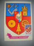 HOPCT  MAXIMA 72682  COVASNA   - STEMA JUDETULUI / HERALDICA - ROMANIA, Romania de la 1950