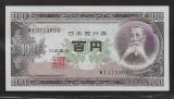 Japonia 100 Yen 1953  -UNC