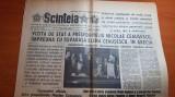 scanteia 6 mai 1982-vizita lui  ceausescu in grecia,art. cariera rovinari