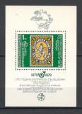 Bulgaria.1979 100 ani marca postala-Bl.  SX.11