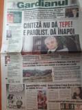 gardianul 13 mai 2005-roman si cozma il leaga direct pe iliescu de mineriada..