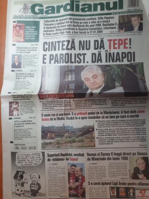 gardianul 13 mai 2005-roman si cozma il leaga direct pe iliescu de mineriada.. foto