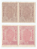 *Romania, lot 542 cu 2 timbre fiscale generale, 1946-1947, MNH/NG, Nestampilat