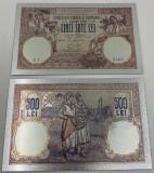 500 LEI 1919 (REPLICA/REPRODUCERE) POLIMER (PLASTIC) PLACATA CU ARGINT 999‰