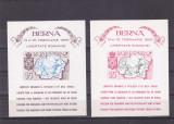 EXIL,ROMANIA-SPANIA,BERNA -LIBERTATE ROMANIEI 2 BLOCURI,NEDANTELATE,1955,MNH.