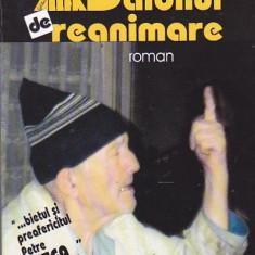 ION COJA - SALONUL DE REANIMARE