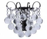 Cumpara ieftin Aplica de perete Pearl - Classic Lighting, Gri & Argintiu