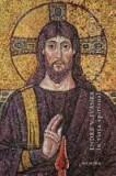Elenic si crestin in viata spirituala a Bizantului timpuriu   Endre v. Ivanka