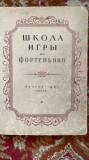Metoda de pian in limba rusa.an 1961