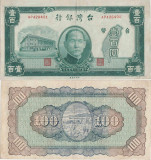 1947 , 100 yuan ( P-1941 ) - Taiwan - stare aXF