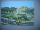 HOPCT 71648  PALATUL FEROVIARILOR -CHISINAU MOLDOVA/BASARABIA -CIRCULATA