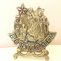 Suport vechi evreiesc,pentru servetele,din bronz masiv,Bethlehem