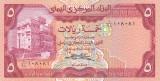 Bancnota Yemen 5 Riali (1983) - P17b UNC