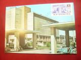Maxima -Uzina Savinesti circulat 1968