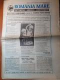 Ziarul romania mare 15 martie 1996