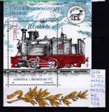 2002 Locomotive Romanesti cu abur Bl.323 LP1593 MNH, Sport, Nestampilat