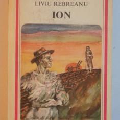 ION de LIVIU REBREANU , 1984