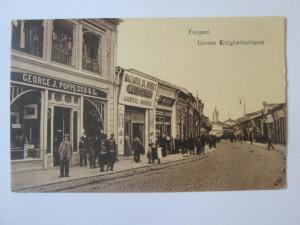 Rara!Carte postala Focsani:Magazine-Feldpost WWI/Divizia Austriaca Infanterie212