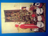 "Carte Postala - Romania 1981 ""CP128"""