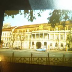 Ilustrata Cluj-Napoca- Muzeul de Arta , anii '70, Necirculata, Printata
