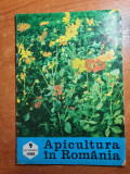 apicultura in romania septembrie 1980-hranirea cu zahar a albinelor iarna