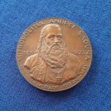 Medalie Mitropolitul Andrei Saguna - aniversara