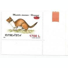 "*Romania, LP 1505/2000, Fauna 1997 - supratipar ""coroana"", MNH"