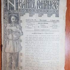 "neamul romanesc 8 aprilie 1907-art. "" adevarata craiova ? "" de nicolae iorga"