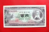 JAPONIA  -  100 Yen ND ( 1953 )  -  aUNC