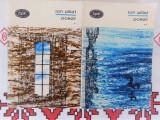Poezii 2 volume - Ion Pillat - Ed. pentru literatura 1967 - colectia SF