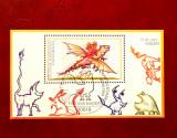 Germania - Timbre poştale - 1994 - Children Stamps, Stampilat