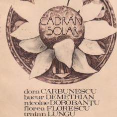 Cadran Solar - Volum selectiv din creatia cenaclurilor literare din Oltenia