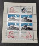 Romania Colita Lp 772 a Apollo 15 1971 MNH, Nestampilat