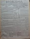 Ziarul Socialismul , Organul Partidului Socialist , nr. 37 / 1920 ,desen Tonitza
