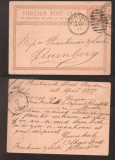 Great Britain 1877 Victorian Foreign Post card London cancel D.354